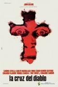 Крест Дьявола