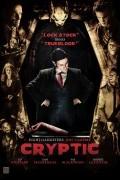 Загадочный гроб (фильм)