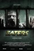 Пожиратели (фильм)