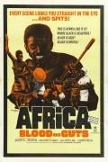 Прощай, Африка (документальный)