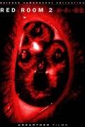 Красная комната 2: Сломанные куклы (фильм)