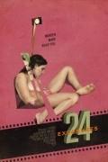 24 кадра (фильм)