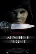 Кошмарная ночь (фильм)