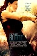 Кровавая месть