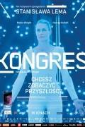 Конгресс (фильм)