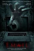 Email (фильм)