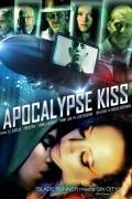 Поцелуй Апокалипсиса (фильм)