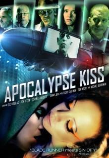Поцелуй Апокалипсиса