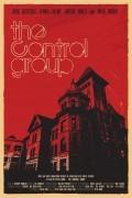 Группа контроля (фильм)