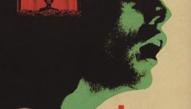 Часовой (1977). Постеры