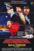 Заражение /1980/ (фильм)