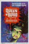 Кровавая королева (фильм)