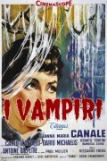 Вампиры /1956/ (фильм)