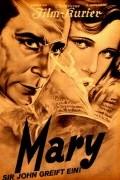 Мэри (фильм)