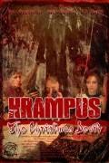 Крампус: Рождественский дьявол (фильм)