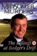 Чисто английские убийства