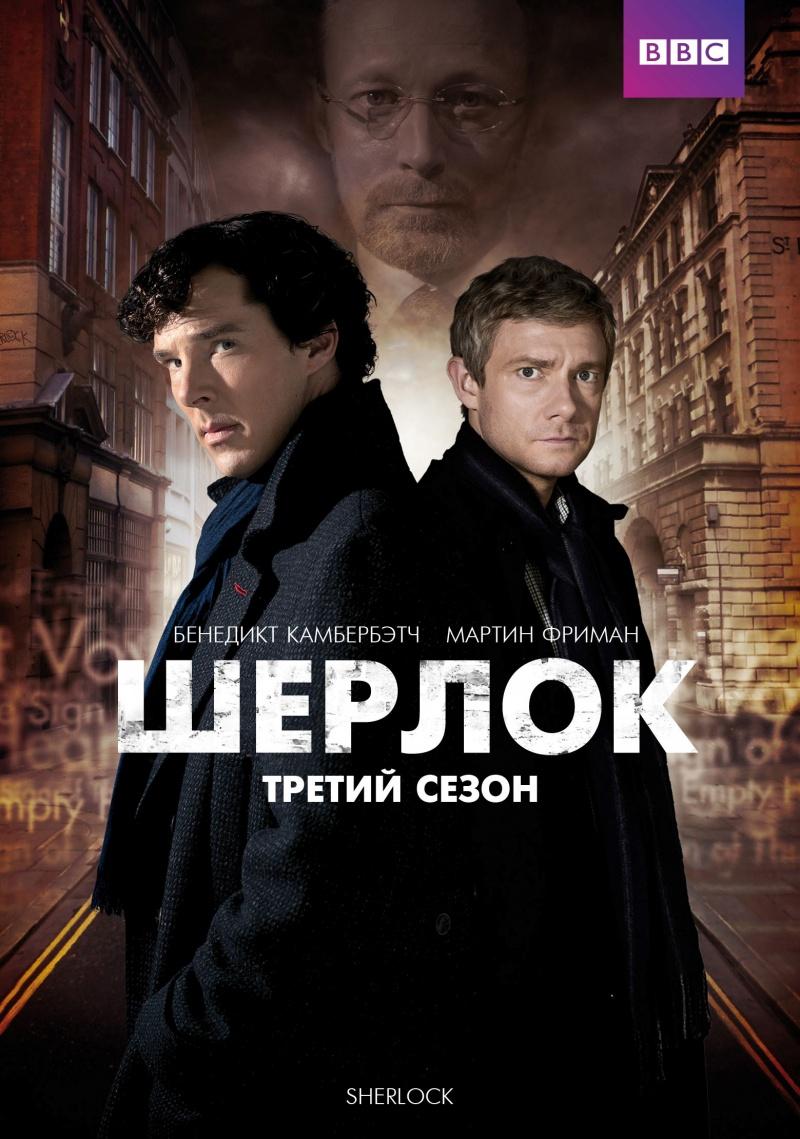 Шерлок холмс / sherlock holmes (2009) скачать торрент » скачать.