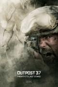 Район 37 (фильм)