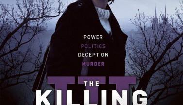 Убийство (2007). Постеры