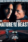 Природа зверя (фильм)