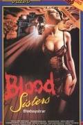 Кровавые сестрички