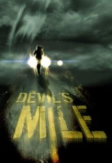 Миля Дьявола (фильм)