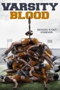 Кровь студентов