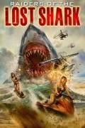 В поисках потерянной акулы
