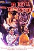 Доктор Джекилл против Человека-Волка (фильм)