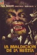 Проклятие чудовища (фильм)