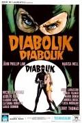 Дьяболик (фильм)