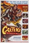 Калтики - бессмертный монстр (фильм)