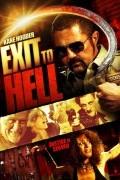 Выход в ад