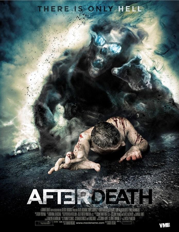 после смерти кино