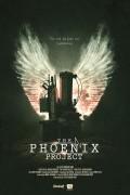 Проект Феникс (фильм)