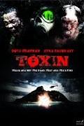 Токсин