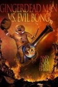 Спекшийся против Зловещего Бонга