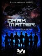 Тёмная материя