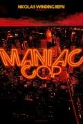 Маньяк-полицейский