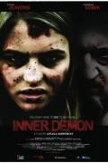 Внутренний демон