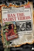 Запрещенное садистское видео