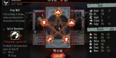 Evilibrium: Soul Hunter. Скриншоты