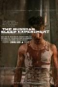 Русский эксперимент со сном