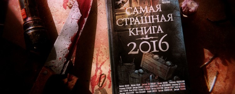 Культ Книга Образцова Скачать Торрент - фото 3