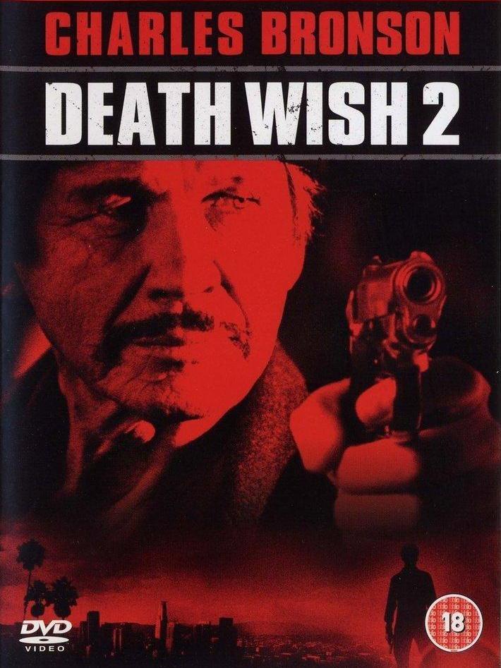 Скачать жажда смерти 2 фильм 1982 ч. Бронсон смотреть онлайн.