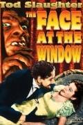 Лицо в окне
