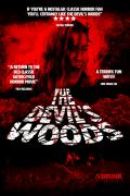 Леса дьявола