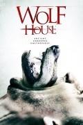 Дом волка