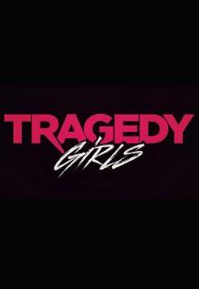 Трагичные девчонки