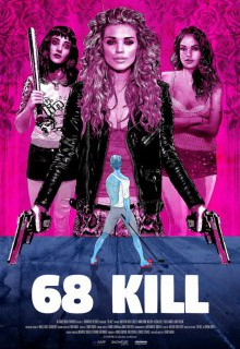Убить 68